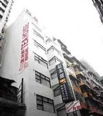 Bridal Tea House Hotel Li Tak Street - Hong Kong